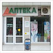 Аптека Контакт